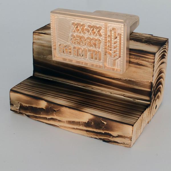 Brennplatte ALK6N 75mm x 50mm inkl. Gravur