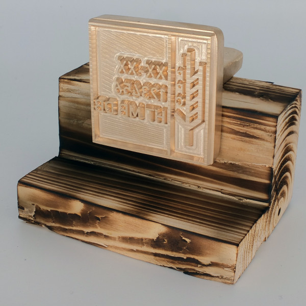Brennplatte ALK6N 70mm x 70mm inkl. Gravur